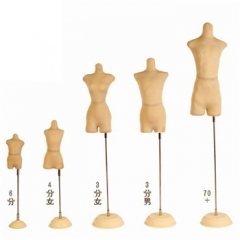 1/6 Dress Mannequins